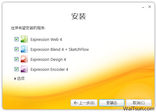 Microsoft Expression Studio 4 Ultimate 中文版发布-麦氪搜(iMacso.com)