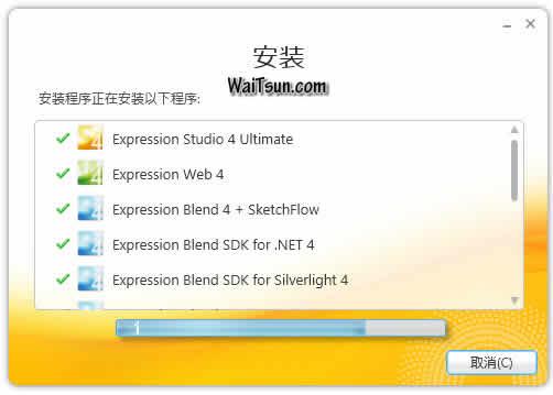 Microsoft Expression Studio 4 Ultimate 简体中文版 ┆ 正式版破解-麦氪搜(iMacso.com)