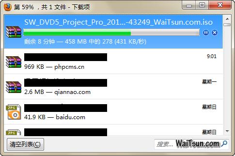 Microsoft Office Pro Plus Visio Project 2010 32Bit 64Bit 简体中文版 ┆破解激活下载-麦氪搜(iMacso.com)