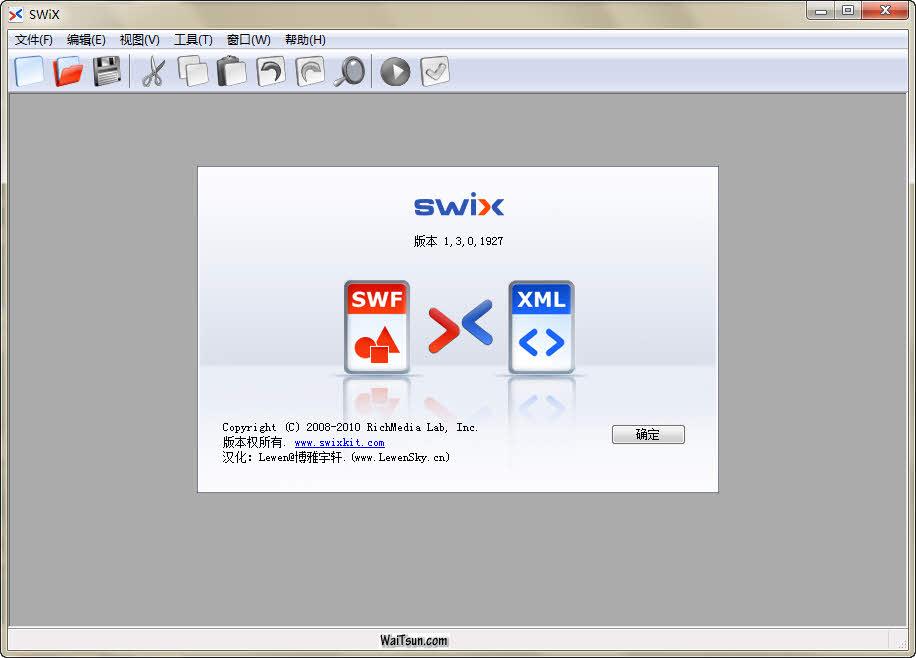 SWiX Free V1.3.0.1927 绿色中文版(swf反编译软件工具)-麦氪搜(iMacso.com)