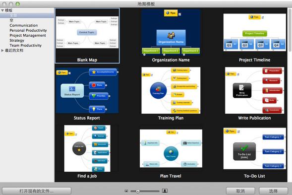 Mindjet MindManager for Mac 10.3.605 注册版 -  Mac上经典优秀的思维导图软件-麦氪搜(iMacso.com)
