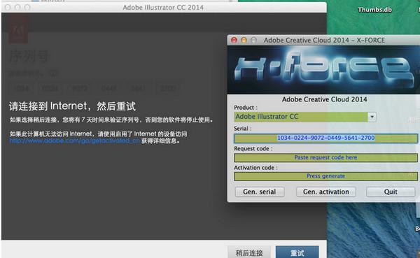 Adobe CC 2014 for Mac 15.0序列激活方法 – Mac全系列通用
