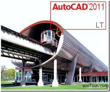 AutoCAD 2011简体中文版下载注册破解