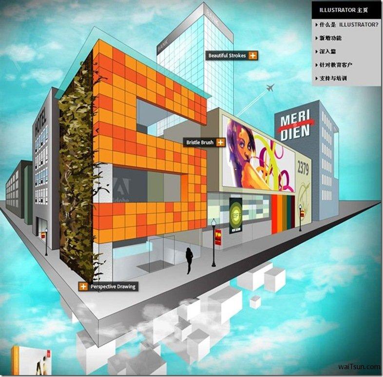 Adobe Illustrator CS5官方简体中文版正式版┆破解补丁┆KeyGen┆下载-麦氪搜(iMacso.com)