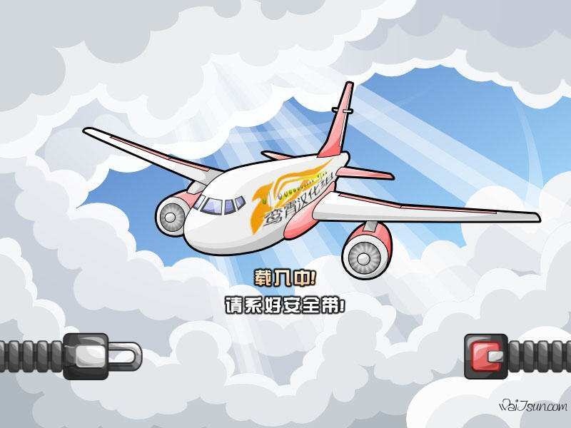 《疯狂机场:首次飞行》(Airport Mania: First Flight)V1.47鸾霄汉化版-麦氪搜(iMacso.com)