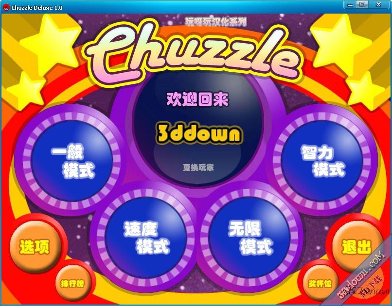 Chuzzle(毛绒精灵游戏下载)-麦氪搜(iMacso.com)