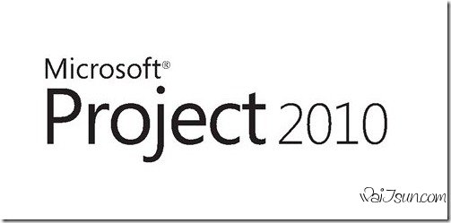 Microsoft Project 2010 32位/64位 简体中文专业版┆MSDN官方原版┆ 破解激活密钥