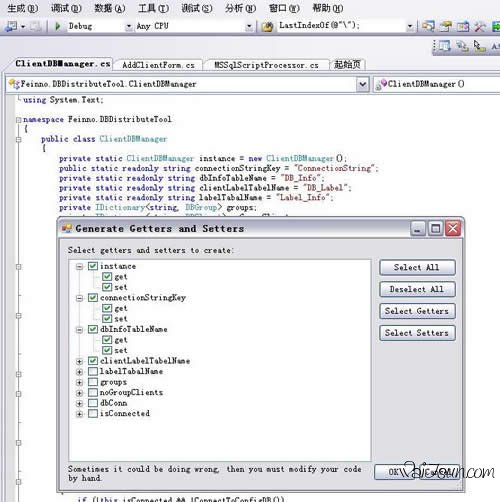 AsEclipse(能同时使用eclipse和Visual Studio的VS插件)-麦氪搜(iMacso.com)