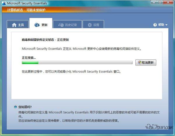 微软免费杀毒软件MSE(代号Morro)详细评测报告