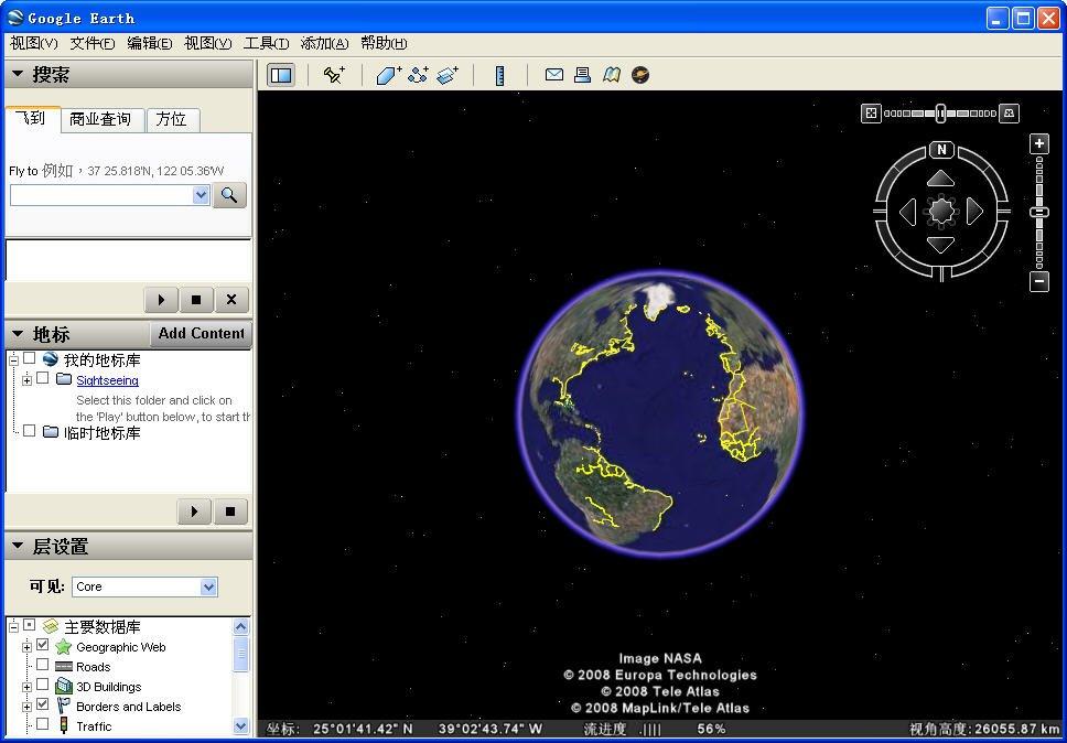 Google Earth Plus(增强版)v5.2.1.1329 简体中文增强版 ┆ 注册机下载-麦氪搜(iMacso.com)
