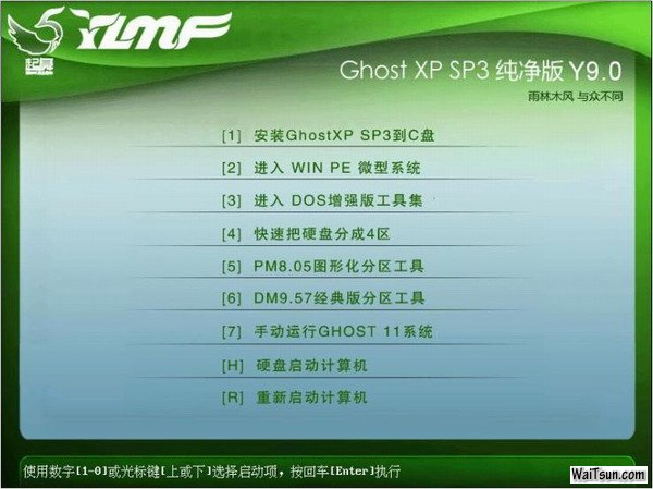 雨林木风 Ghost XP SP3 Y9.0 五周年纯净版