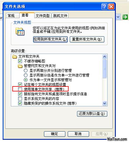 凑个热闹,360和QQ同时使用的技巧-麦氪搜(iMacso.com)