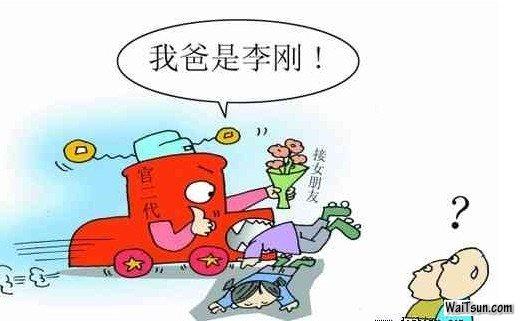 2010年网络流行语-麦氪搜(iMacso.com)