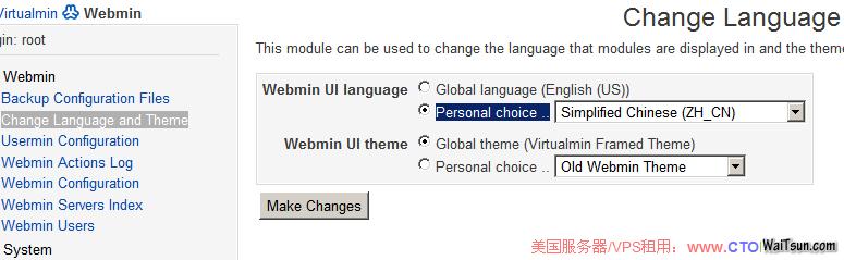 change_language.png