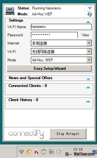 Connectify-把Win7笔记本变无线路由器