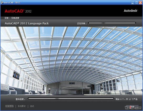 Autodesk AutoCAD 2012 简体中文正式版下载(32/64位)┆ 注册机-麦氪搜(iMacso.com)