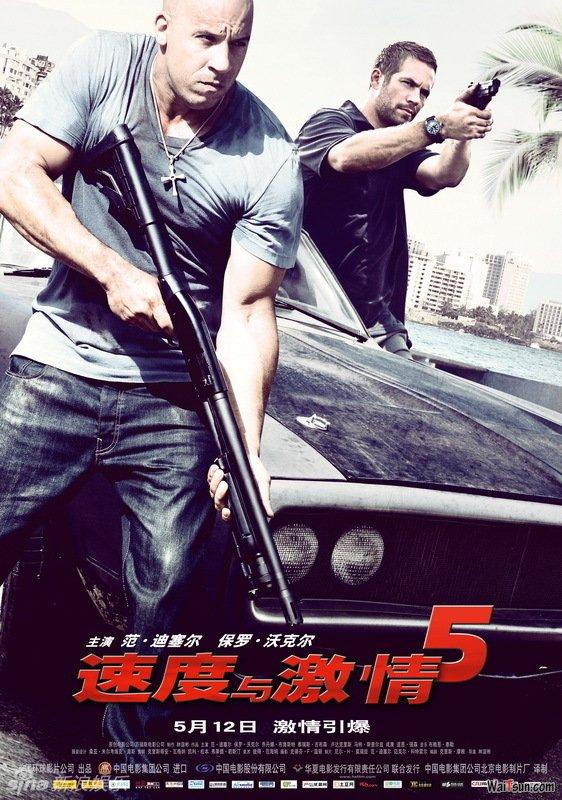《速度与激情5》DVDSCR 迅雷下载-麦氪搜(iMacso.com)