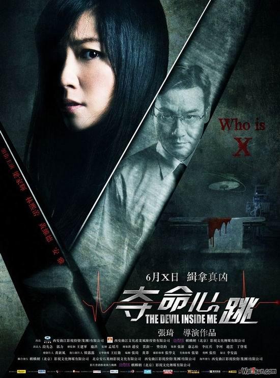 《夺命心跳》DVD迅雷下载