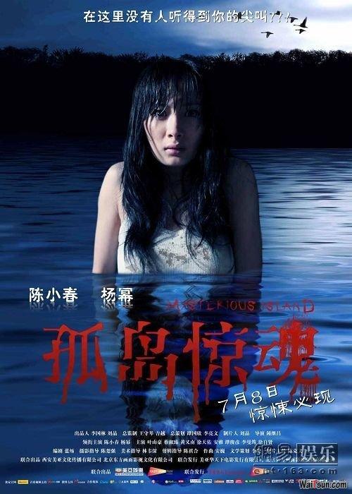 孤岛惊魂DVD迅雷下载[2011最新]
