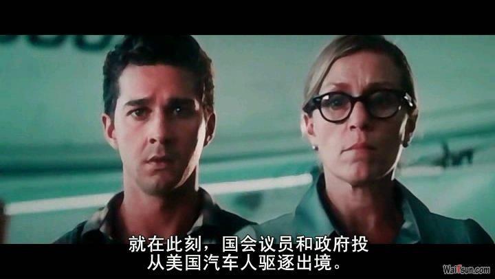 《变形金刚3:月黑之时》清晰TC修正中字 迅雷下载-麦氪搜(iMacso.com)