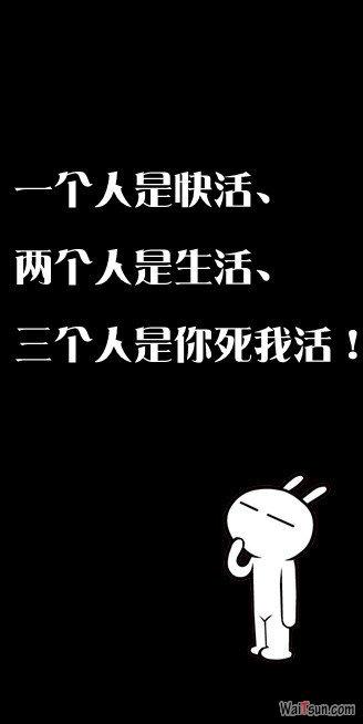 一句话的名言-麦氪搜(iMacso.com)