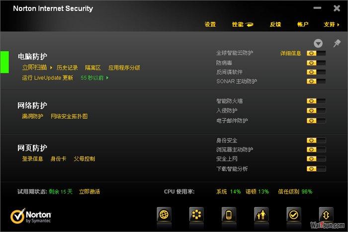 诺顿网络安全特警(Norton Internet Security)2012简体中文正式版