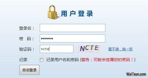 技术帝出手,12306春运火车票自动购票脚本-麦氪搜(iMacso.com)