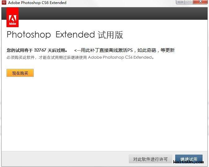 Adobe CS6简体中文官方正式版迅雷快传下载 + 破解激活-麦氪搜(iMacso.com)
