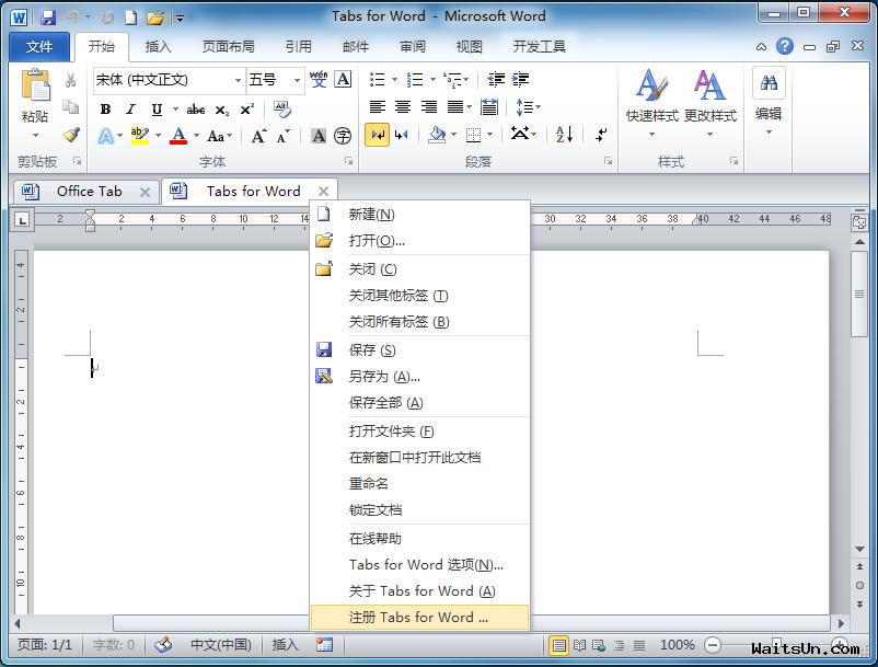 Office Tab Enterprise 9.0 中文版下载