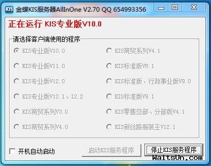 金蝶KIS全线产品 破解 KISALLInOne 2. 7 更新-麦氪搜(iMacso.com)