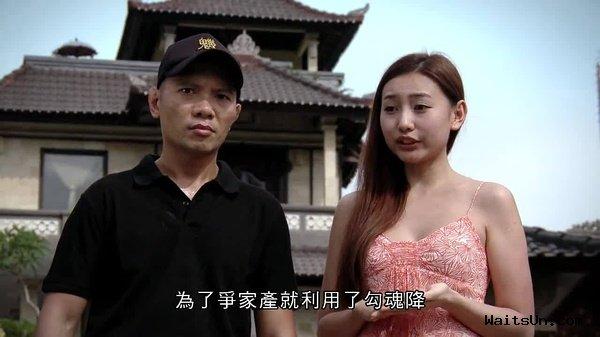 魕 The Cases.2012.720P-麦氪搜(iMacso.com)