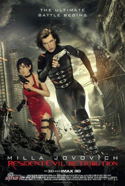 《生化危机5:惩罚》Resident Evil: Retribution.2012.1080P-麦氪搜(iMacso.com)