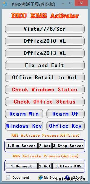 最新KMS 激活工具HEU_KMS_Activator_v2.0