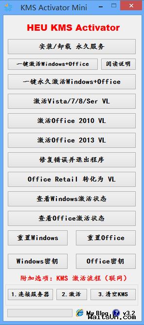最新KMS 激活工具HEU_KMS_Activator_v3.2