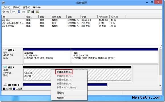 Windows 8中创建虚拟磁盘-麦氪搜(iMacso.com)