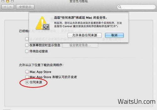 Mac提示App已损坏你应该将它移到废纸篓的解决方案-麦氪搜(iMacso.com)