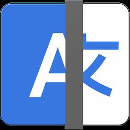 Linguis Mac 破解版 语言学家语言翻译