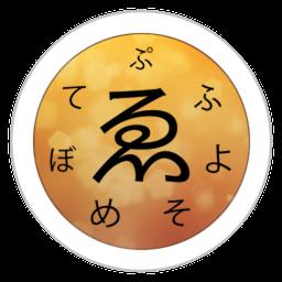 Glyph Designer 2.1 Mac 破解版 - 位图字体生成工具