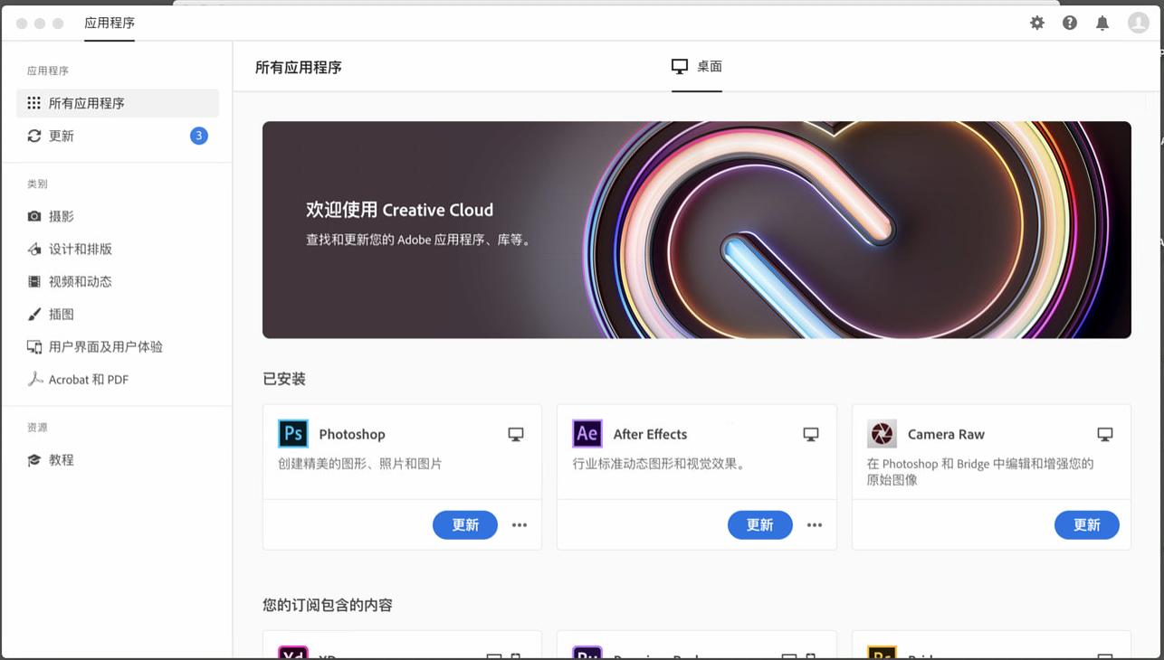 Adobe Zii Patcher 2020 5.0 破解版 Adobe全家桶激活工具