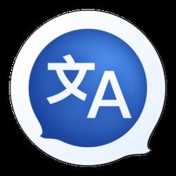 Translate Tab 2.0.14 Mac 破解版 菜单栏快速翻译工具