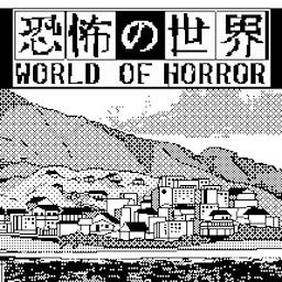World Of Horror Mac 破解版 恐怖的世界